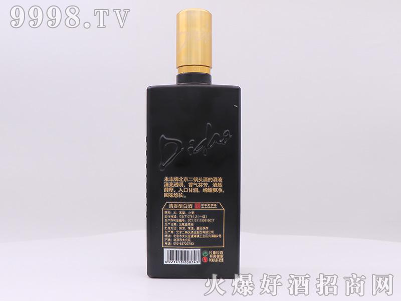 北京二锅头地道酒46度500ml清香型白酒(反)