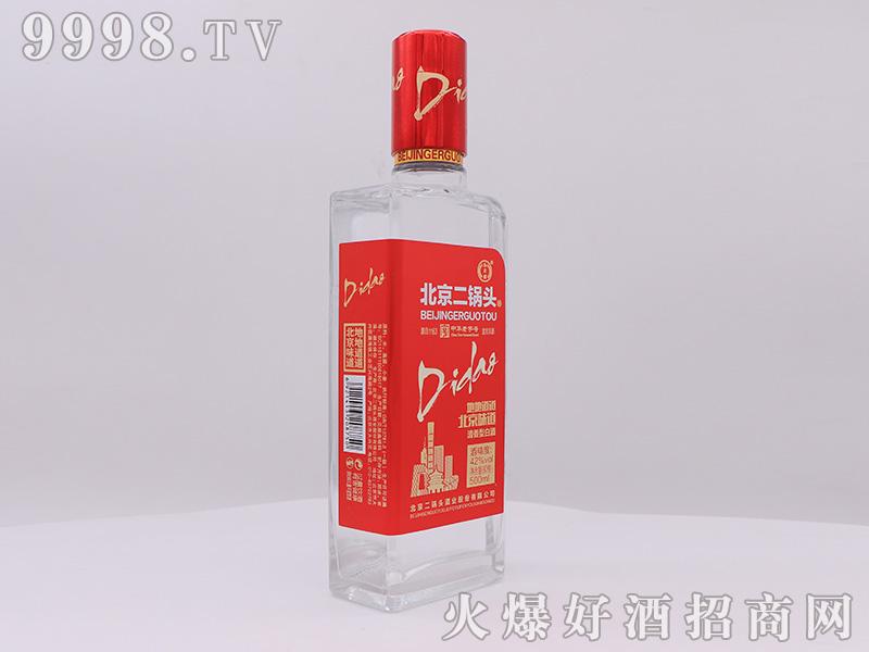 永丰北京二锅头红标42度500ml清香型白酒(左侧)