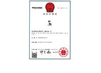 黔酒商标注册-贵州黔酒股份有限公司