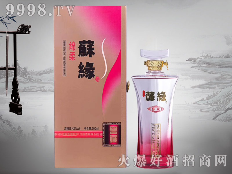 绵柔苏缘酒窖藏42°500ml浓香型白酒