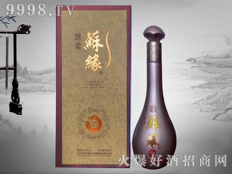 绵柔苏缘酒典藏42°500ml浓香型白酒