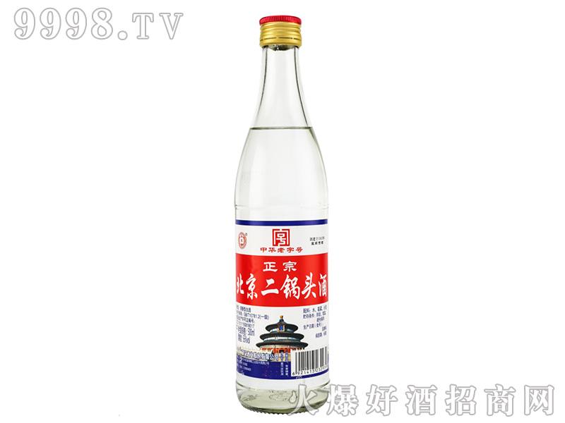 永丰北京二锅头55°500ml清香型白酒