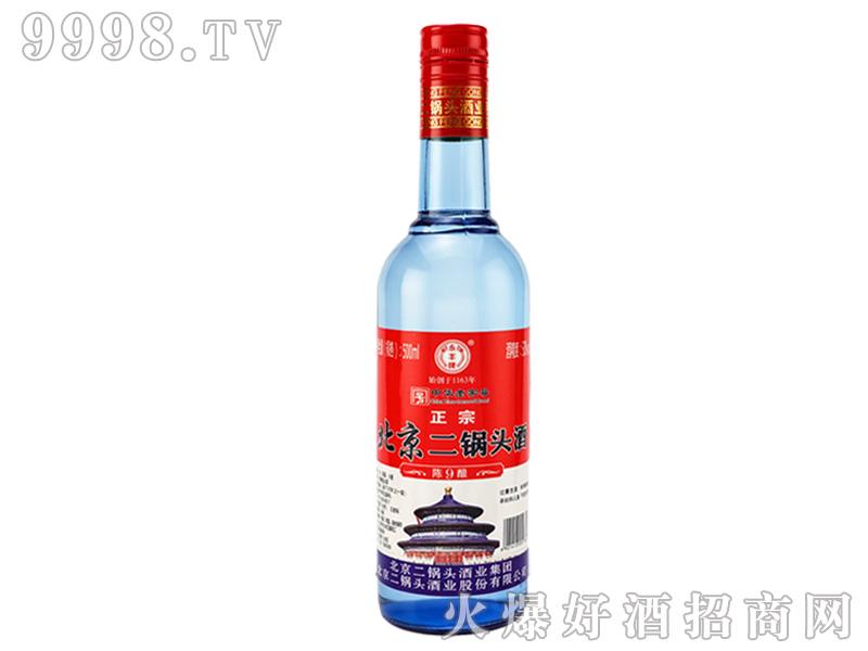 永丰北京二锅头陈酿9・红标50°500ml清香型白酒