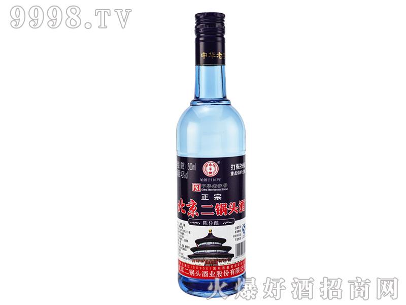 永丰北京二锅头陈酿9・蓝标42°500ml清香型白酒