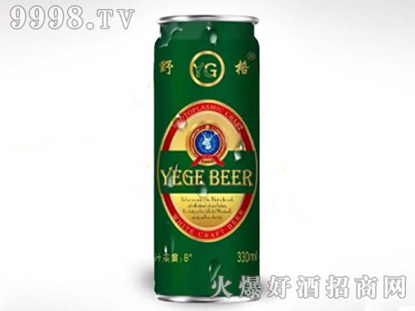野格啤酒8度330ml