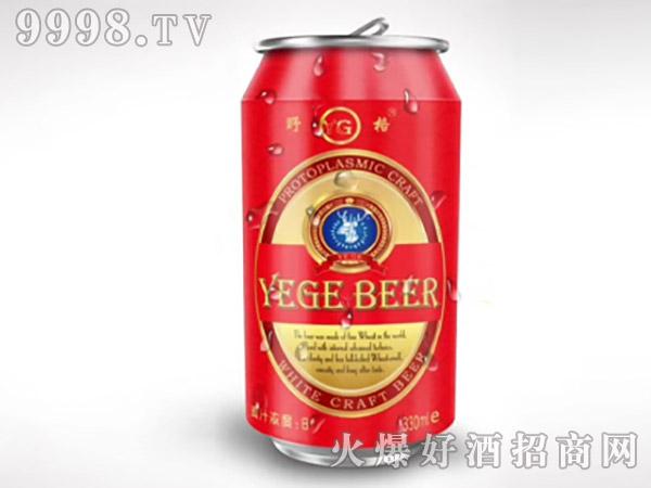 野格啤酒8°330ml