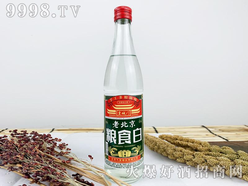 皇城门老北京粮食白酒42°500ml浓香型白酒