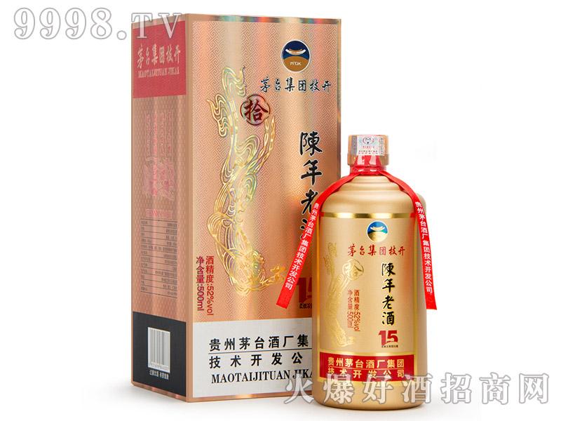 52°茅台技开陈年老酒15 500ml浓香型白酒
