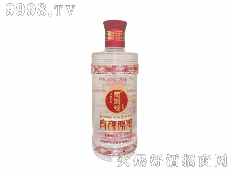 青稞原浆酒53度250ml