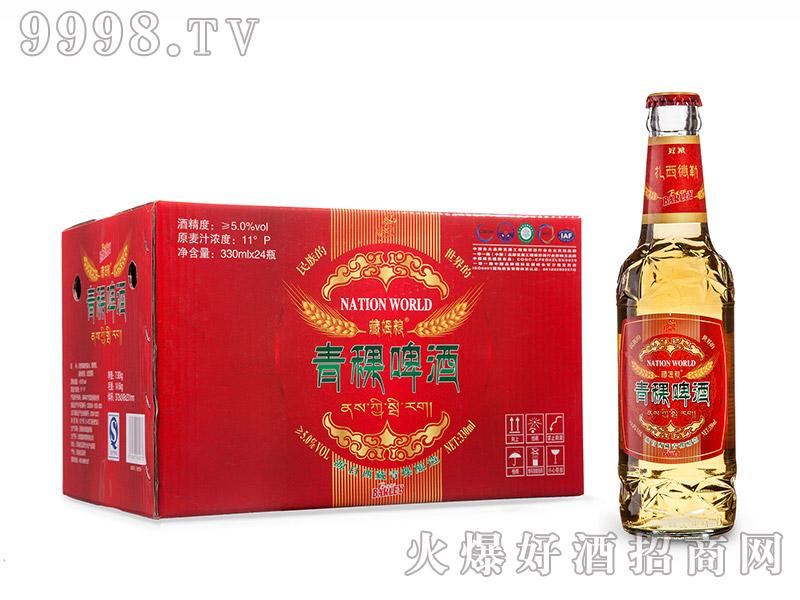 青稞啤酒玻璃瓶5度330ml