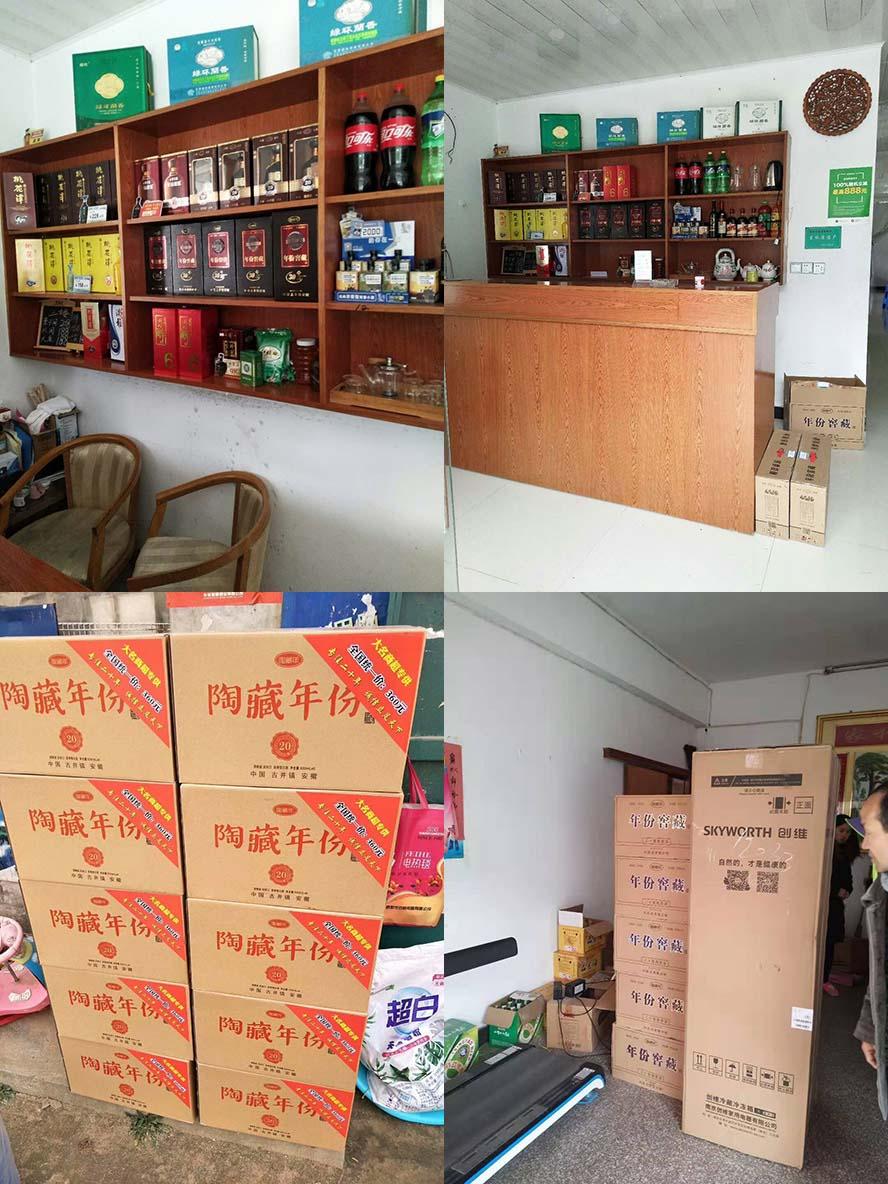 安徽九五至尊酒业有限公司陶藏年份系列酒招商中心