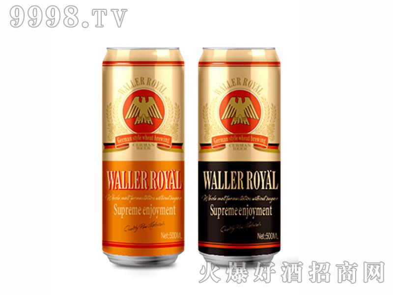 沃勒皇家啤酒麦芽度11°P 500ml
