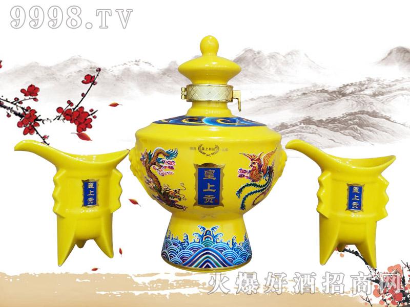 皇上贡酒窖藏30 42°52°一斤装浓香型白酒