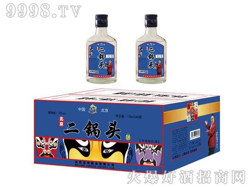 二锅头42度125ml×40瓶浓香型白酒