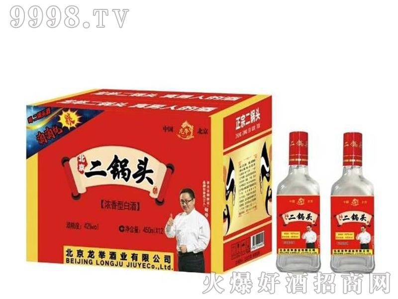 二锅头42度450ml×12浓香型白酒