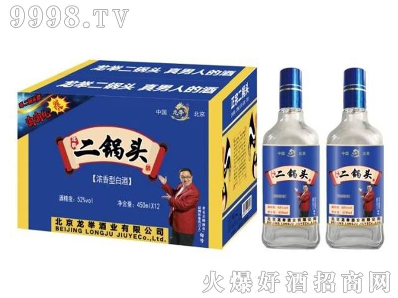 二锅头52度450ml浓香型白酒