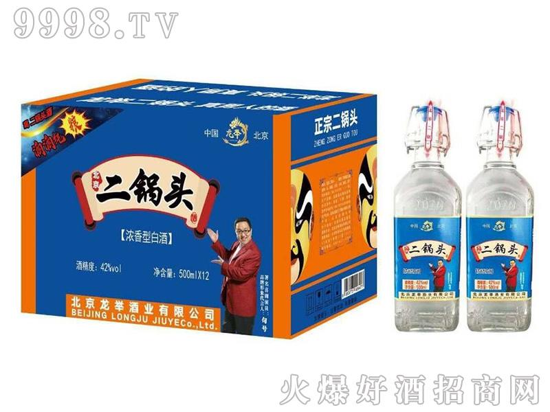 龙举北京二锅头42度500ml×12浓香型白酒