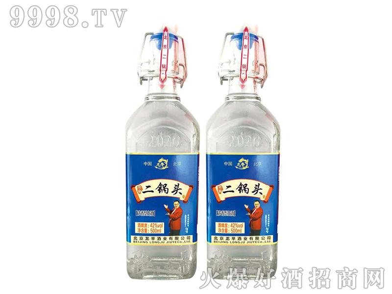 龙举北京二锅头42度500ml浓香型白酒