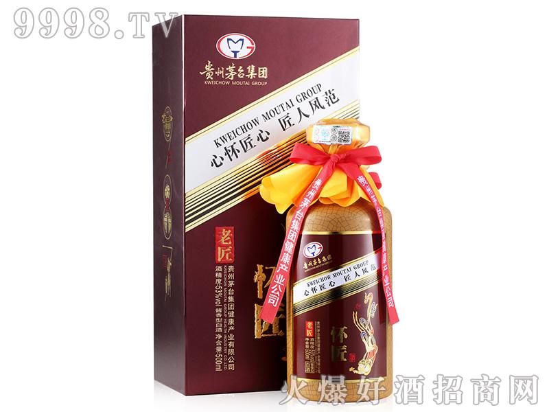 贵州茅台集团怀匠酒(老匠)酱香型白酒53°500ml 1288/瓶