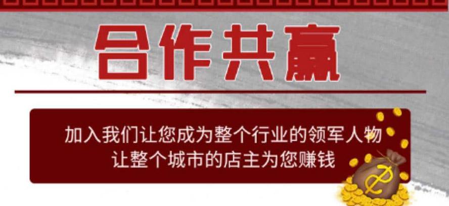 四川百福汇云商科技有限公司