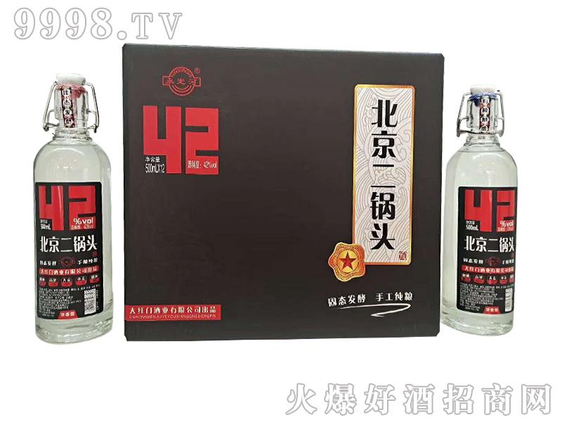 永定河北京二锅头箱装42度500ml浓香型白酒