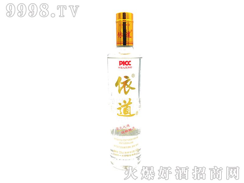 依道酒52°500ml浓香型白酒