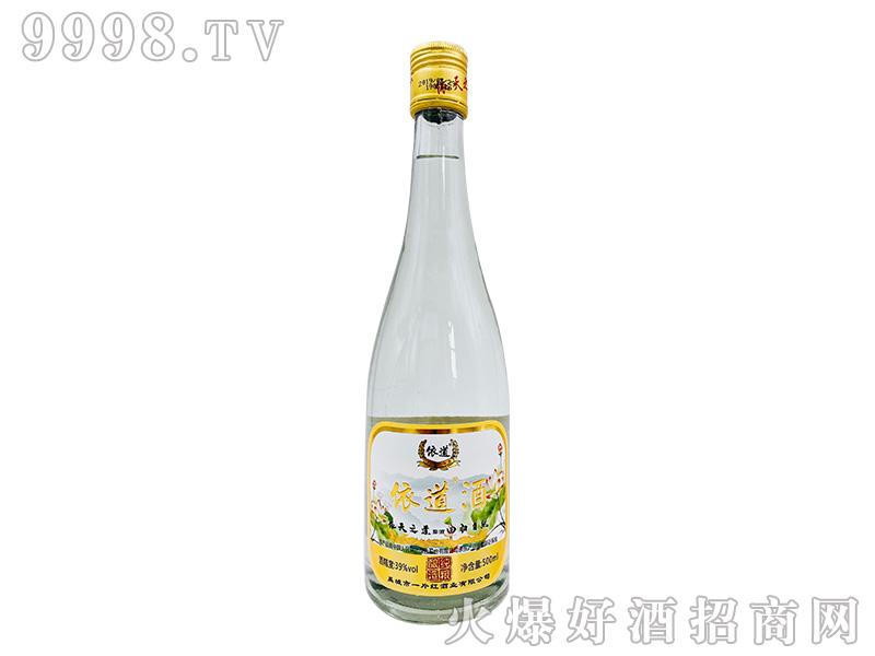 依道酒39度500ml浓香型白酒