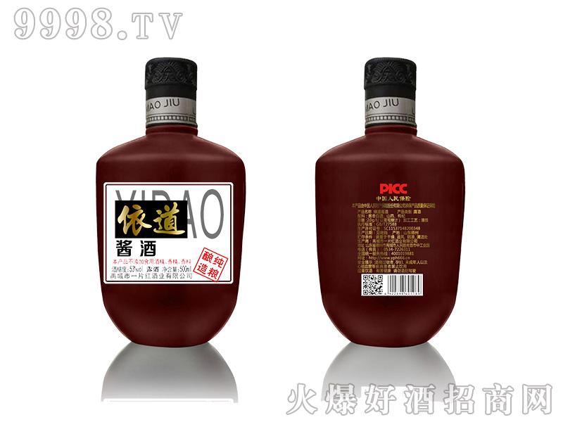 依道酱酒53°500ml酱香型白酒