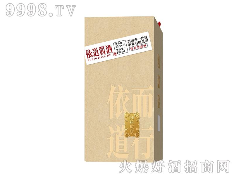 盒子依道酱酒53°500ml酱香型白酒