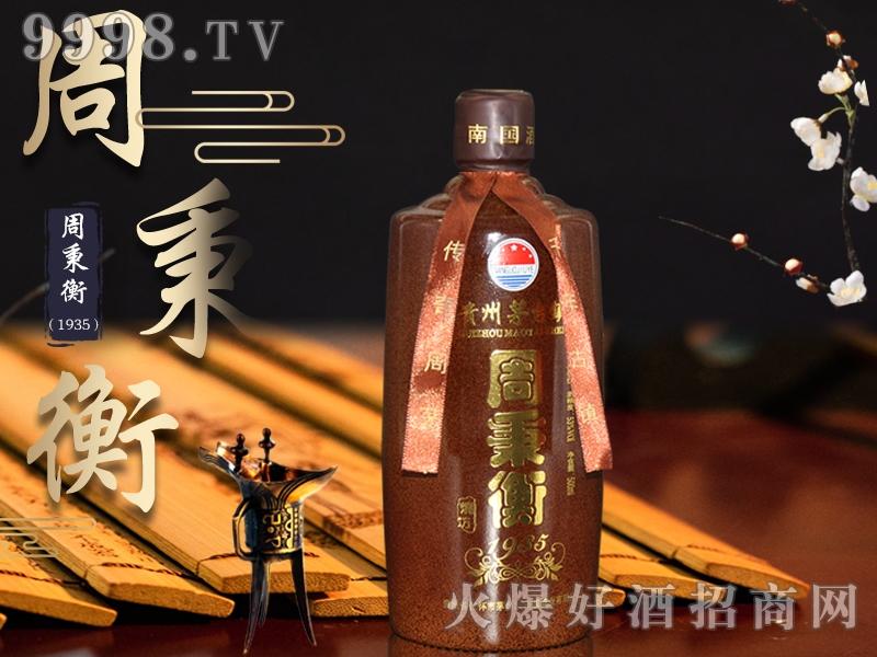 周秉衡烧坊酒1935 53°500ml酱香型白酒