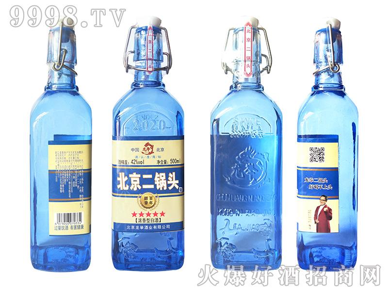 百年醇香二锅头42度500ml浓香型白酒
