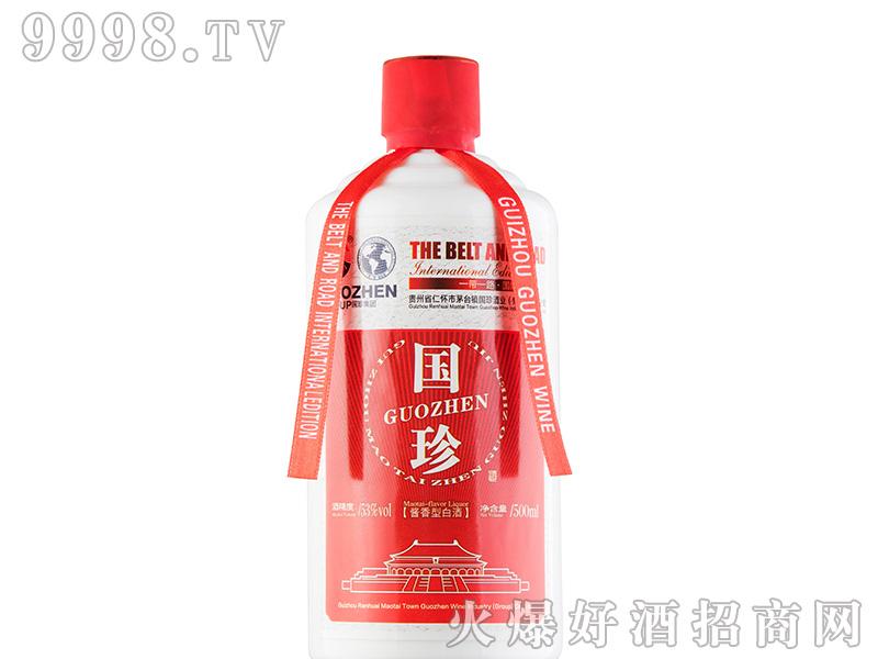 国珍酒茅形瓶53度500ml酱香型白酒