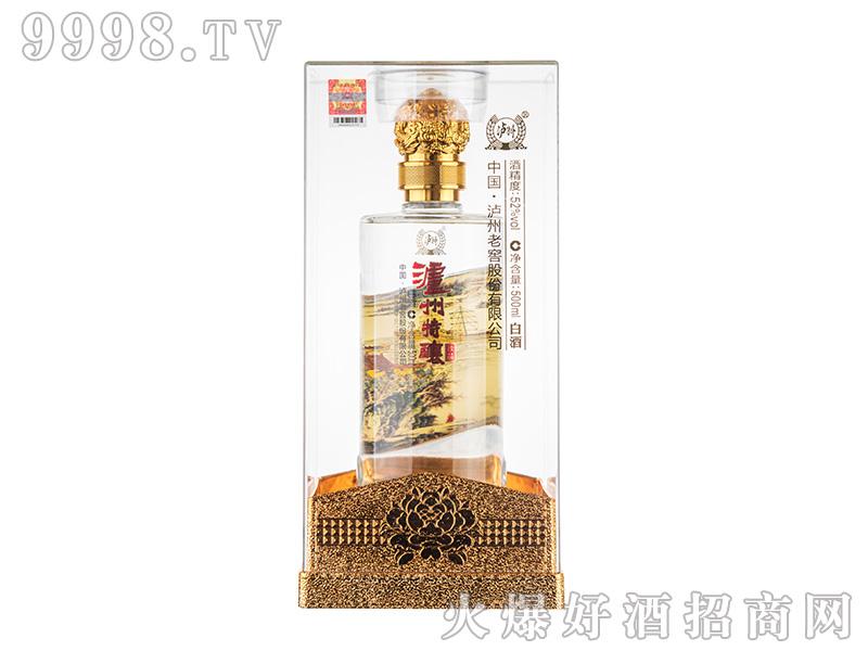 泸州特酿珍品52度500ml浓香型白酒
