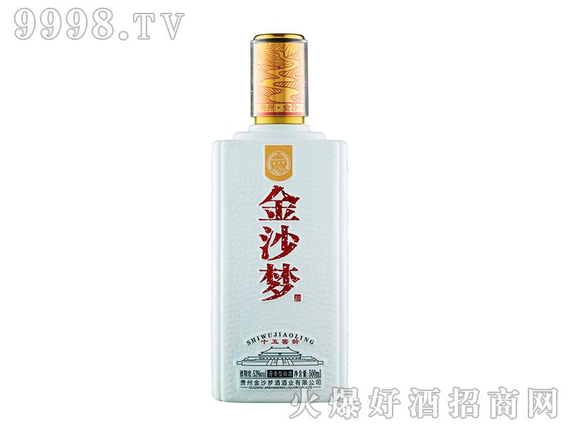 金沙梦十五窖龄酒53度500ml酱香型白酒