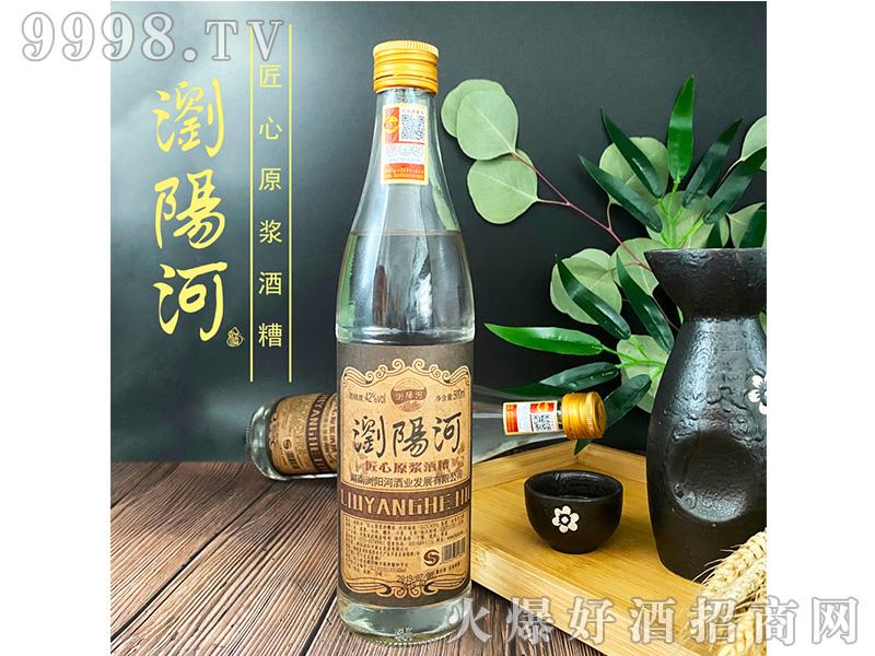 浏阳河酒匠心原浆酒糟42°500ml浓香白酒
