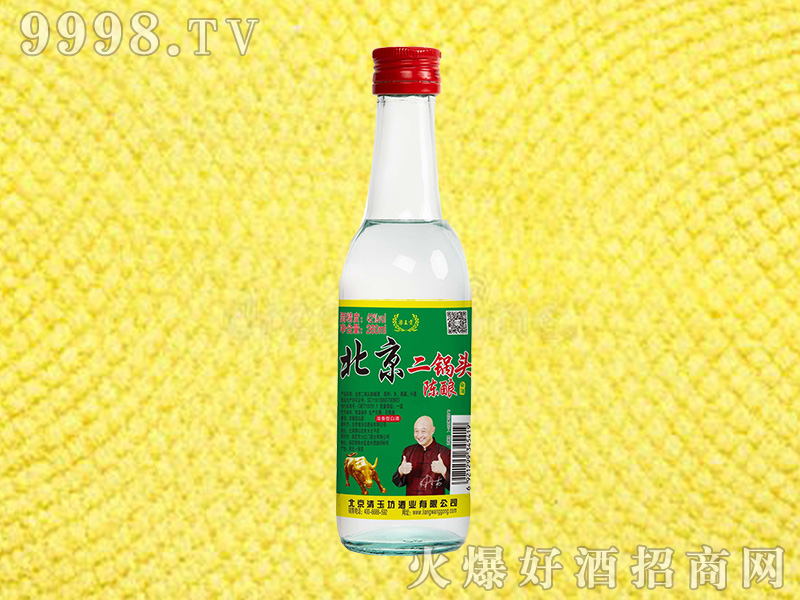 北京二锅头陈酿酒260mlX2