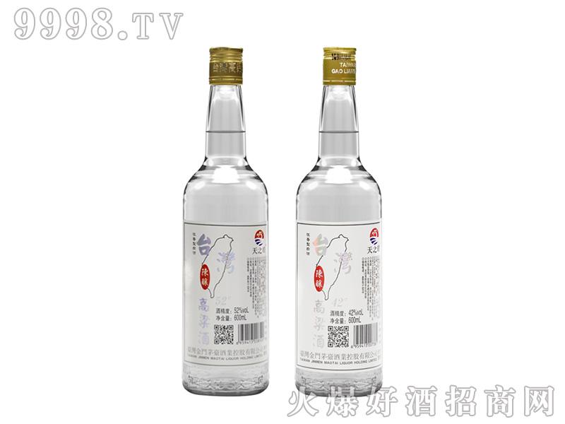 台湾高粱酒陈酿浓香型白酒【52度600ml】