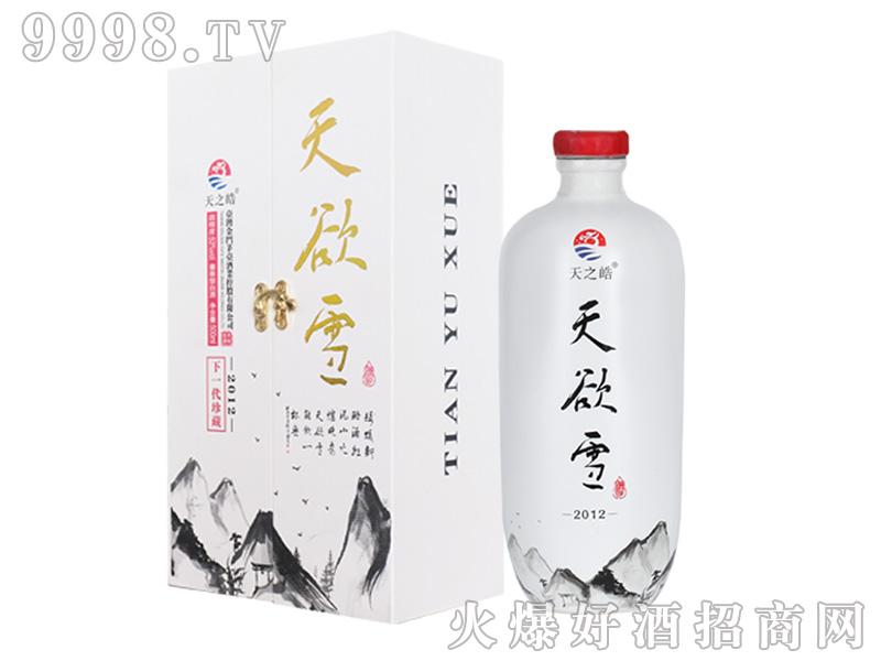 天欲雪酒酱香型白酒【53度500ml】