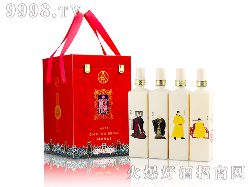 五粮液帝王经典酒礼盒52度500ml浓香型