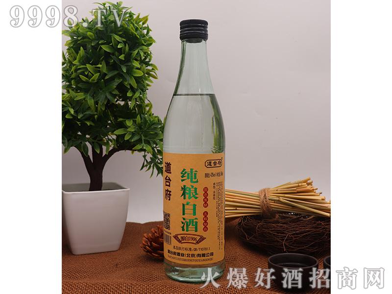 道台府纯粮白酒浓香型白酒【42度500ml】