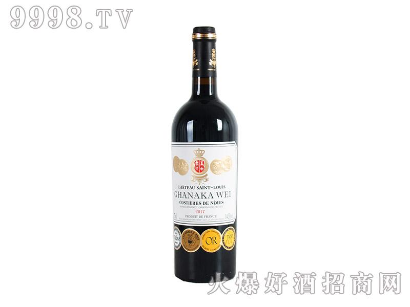 加拿卡威2017干红葡萄酒【14.5度750ml】
