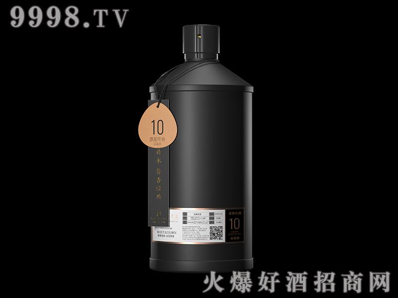 金赖家酒10酱香型白酒【53度500ml】