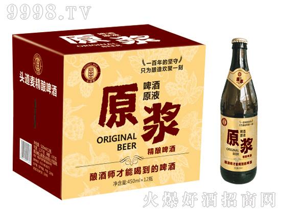 头道麦精酿原浆啤酒【10度450ml】