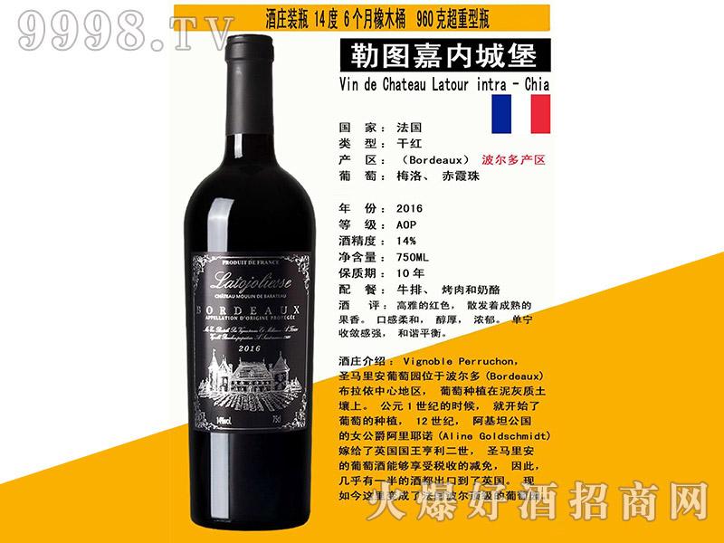 法国勒图嘉内城堡干红葡萄酒750ml