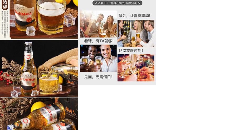 英国统治者啤酒有限公司