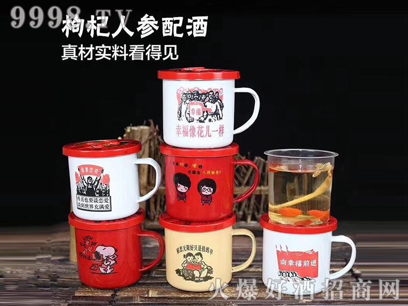 枸杞人参配酒42度200ml