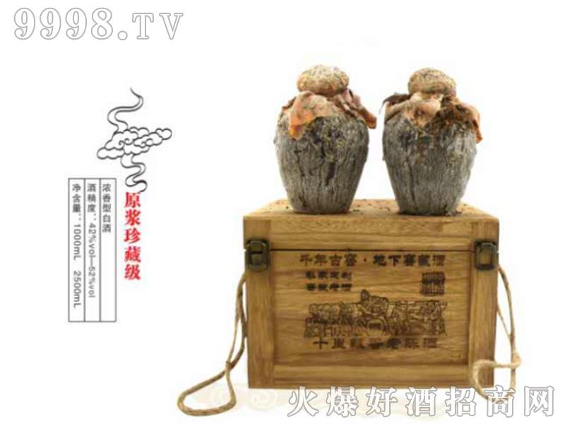 魏献坊原浆珍藏版42度1000ml浓香型白酒