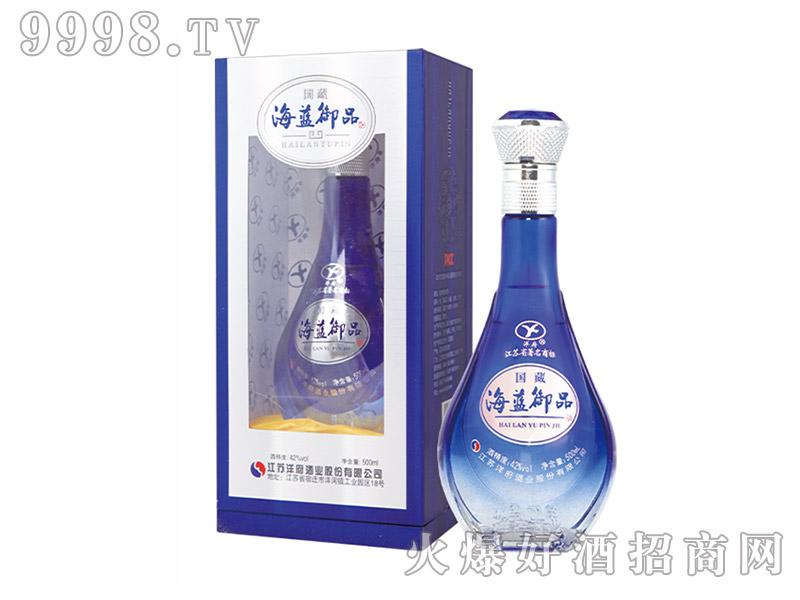 海蓝御品国藏酒【42度500ml】