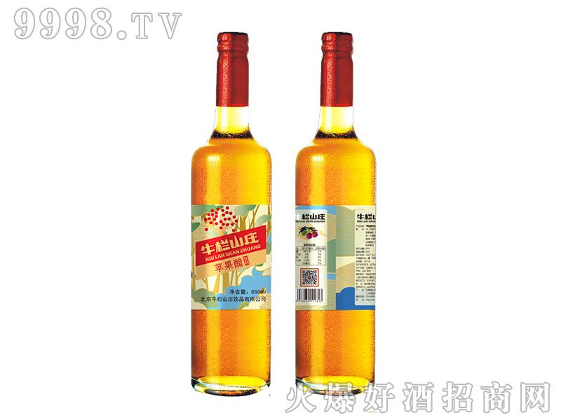 牛栏山庄苹果醋650ml