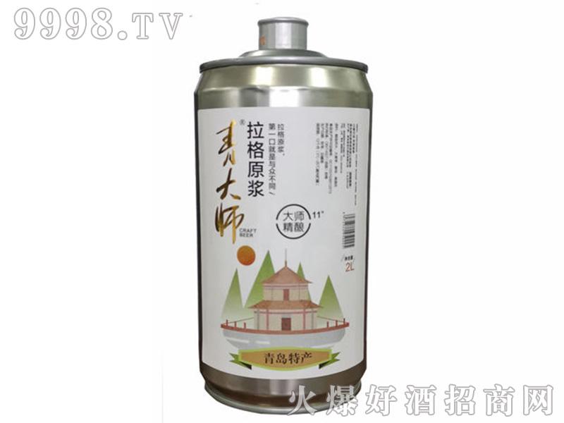 青大师拉格原浆啤酒2000ml